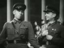 Вася - Василек! 1942