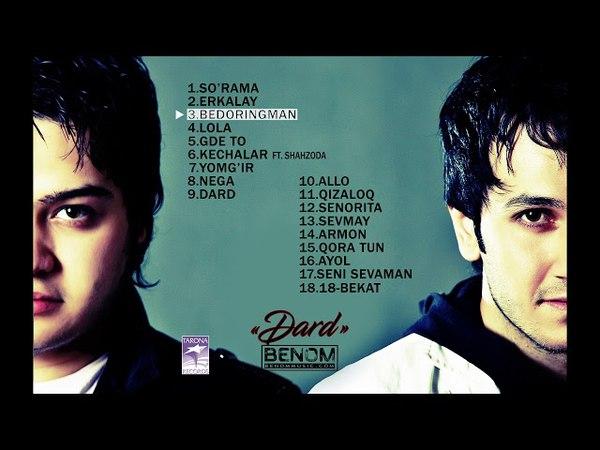 Benom 'Dard' Audio To'plami Беном 'Дард' Аудио Альбоми