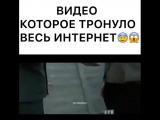 news.uko___Be55_JalKeN___.mp4