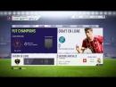 FIFA 18 FUT Champions Qualifications   FIFA 18 Draft en LIVE