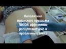 Липолитическая мезотерапия в клинике Эстеди, г. Зеленоград, корпус 1515