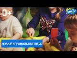 Новый Год в детском центре