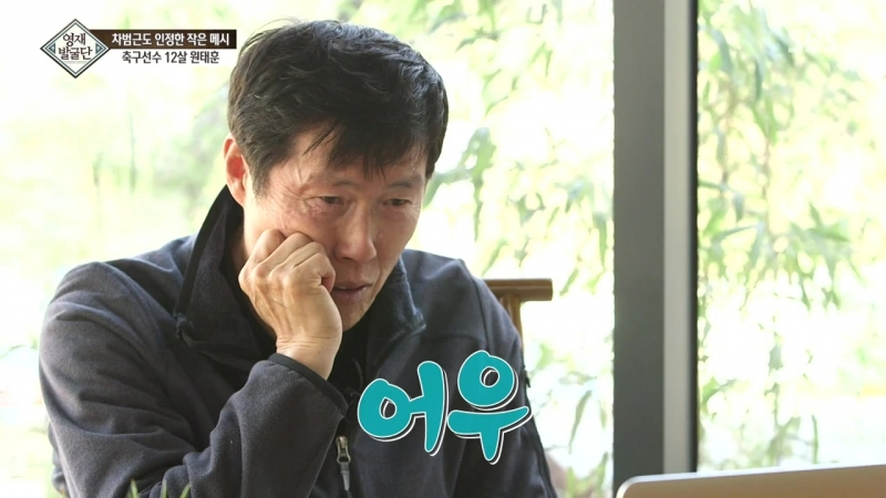Einstein 180516 Episode 158