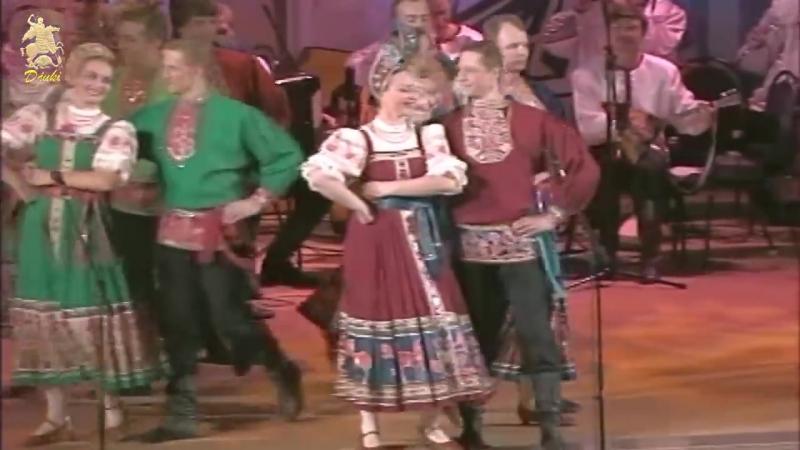 Русская пляска - ГАРНХ им. М. Е. Пятницкого (2006)