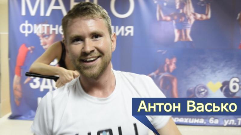 Тренер: Антон Васько - Sky Jumping (Прыжки на батуте) | Фитнес клуб: МАНГО