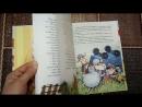 Обзор книги Паровозик Пых