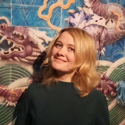 Инна Гусарова