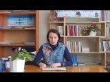 Видеосюжет на конкурс от Ганиевой Е.Г.