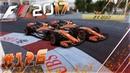 F1 2017 КАРЬЕРА 126 - ИНТРИГА ИЛИ ДОМИНАЦИЯ?