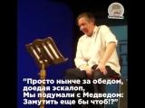 ефремов стихи про путина