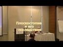 Ирина Борисовская Плоскостопие и его последствия