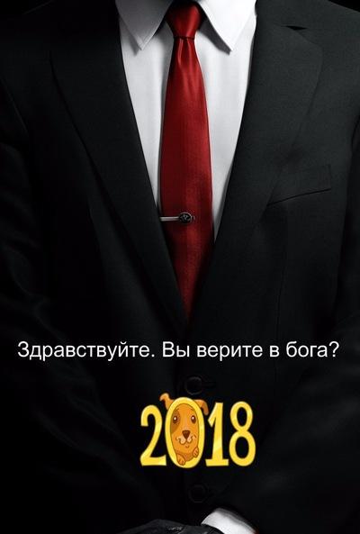 Манзар Дондоков