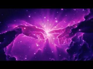 Фиолетовое пламя. Нарабатываем ИСТИННОЕ Я. Сегодняшняя медитация - шедевр