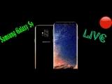 Samsung Galaxy S9 презентация