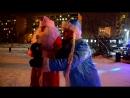 Выездное поздравление Деда Мороза и Снегурочки