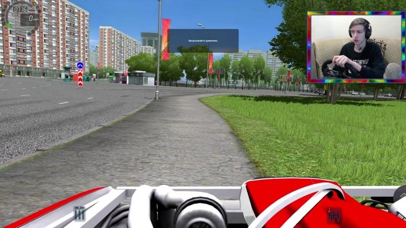 [Евгений МЭп] Гонки: НАСТОЯЩИЙ 👮DRIFT👮 КОРЧ В City Car Driving