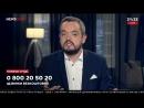 Иван Винник приветствует арест журналиста Игоря Гужвы