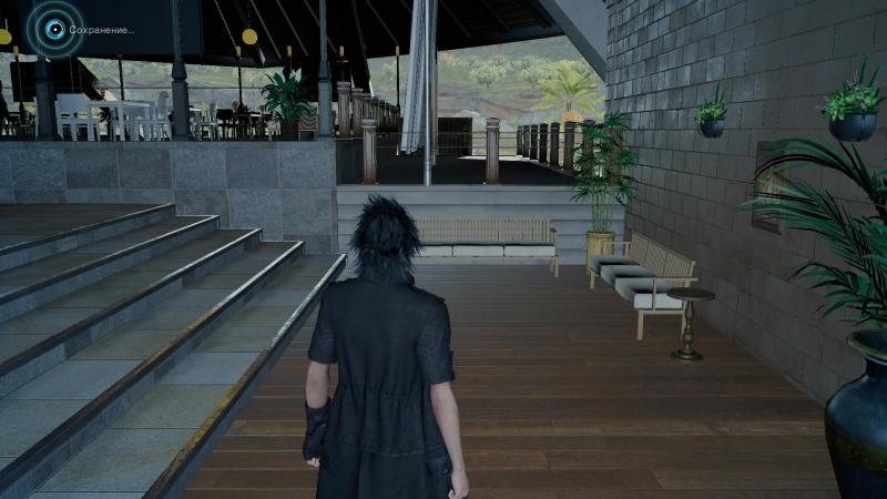 Final Fantasy XV Windows Edition LVL UP 3