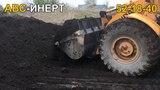 Плодородный грунт в Калининграде. Грузим ЗИЛ 5т.