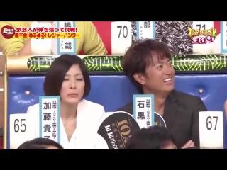 Японское телешоу скользкая лестница (6 sec)