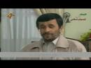 IRAN - Pujadas-Ahmadinejad : L'interview cachée aux français - 30 nov 2014