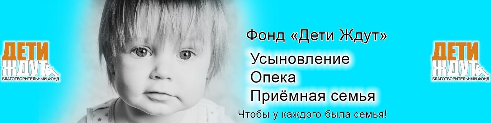 Фото детей в 2 5 месяца