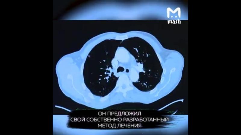 В Санкт-Петербурге врач вылечил девушку с 4-й стадией рака, удалив 70 (!) метастазов. От нее ранее отказались все врачи, просто
