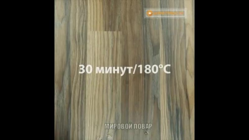 Лодочки из баклажан (360p).mp4