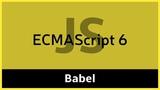 ES6 #1 Подключаем Babel