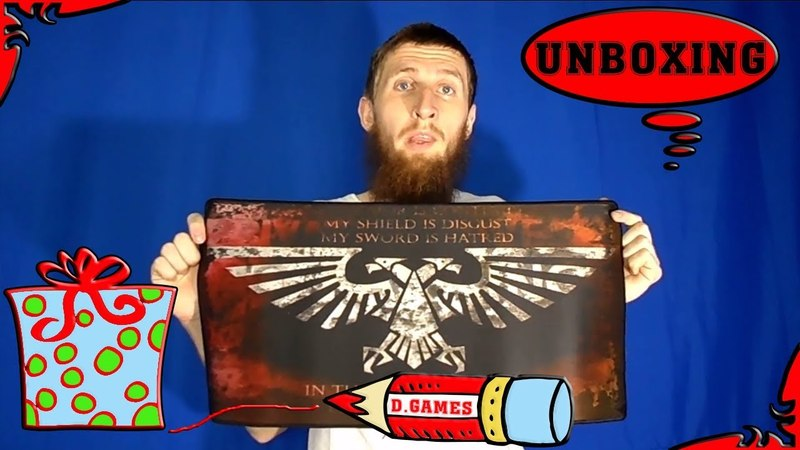 Unboxing - Большой коврик Mairuige Warhammer 40.000. Приз для победителя розыгрыша №1!