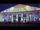 Световое шоу на фасаде выставочного зала «Манеж» ЧМ 2018