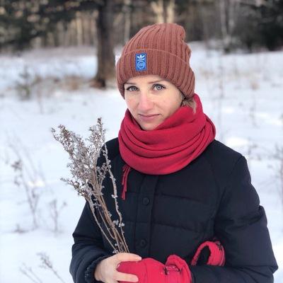 Альбина Николаева