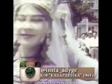 `Кабардинка` - 1969 г. Дух захватывает