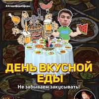 CRAZY MASH ПОНЕДЕЛЬНИКИ  в Shishas Sferum Bar!