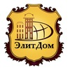 ЭлитДом Уфа. Центр деревянной отделки.