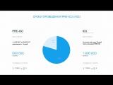 Новая социальная сеть! Зарегистрируйся как написано в описании и получи 625$ за регистрацию!!!