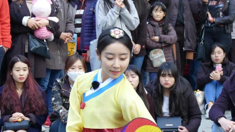 171104 홍대 가영 직캠 5 버스킹 공연 스텔라 걷고싶은거리 청춘할배 평창 민요 살리기