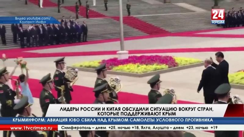 Шонг Жи: «В Крыму не только безопасно, но и чисто» В Китае не все понимают, что произошло между Россией и Украиной в 2014 году.