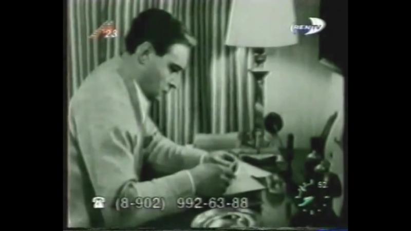 Фрагменты сериала Вовочка-2 [2002] (REN-TV / М-23 [г. Минусинск], март-декабрь 2004)