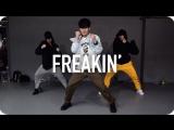 1Million dance studio Freakin - Lyrica Anderson (ft. Wiz Khalifa) / Shawn Choreography