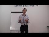 Анатолий Старков - Как подготовиться к публичному выступлению