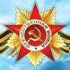 """""""75 лет Великой Победы"""""""