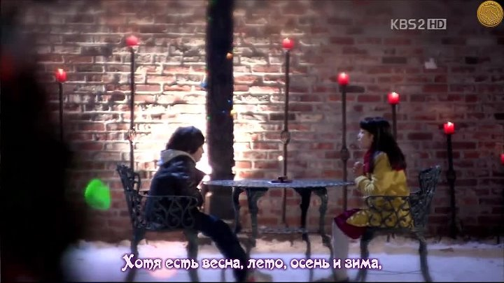 [ZOLOTO] Suzy – Winter Child [Dream High OST] (рус. саб)