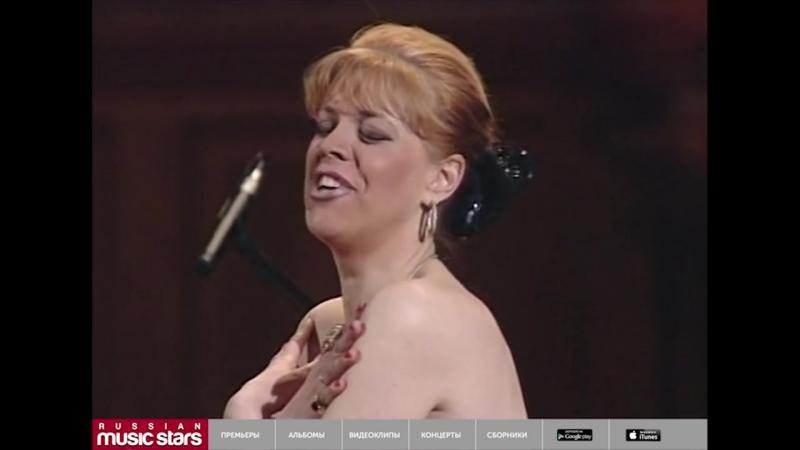 Любовь Казарновская - Лучшие концертные выступления (ВидеоСборник)