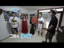 180114 KBS 2 Days 1 Night Season 3 EP 523 6