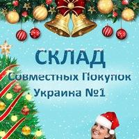 sklad_sovmestni_pokupok