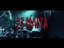 Единственный концерт ПОШЛОЙ МОЛЛИ в ПЕТРОЗАВОДСКЕ 23.03 x GUDINI