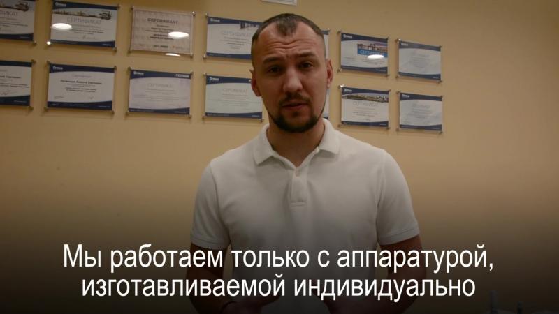 Алексей Литвинцев о «невидимых» брекетах Incognito