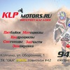 KLPMOTORS Мотомагазин Питбайки 943-17-00