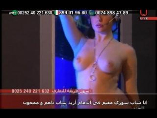 Scarlet_Pussy_2010.03.26_eUrotic-tv_x264